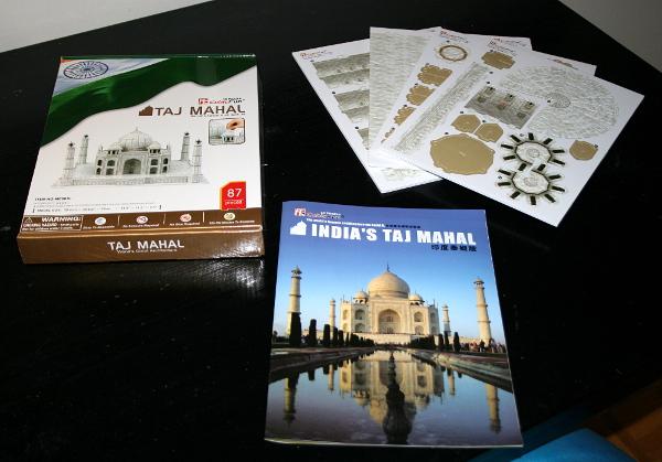 Taj Mahal, sheets, med