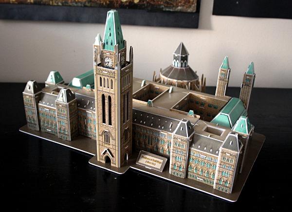 3D Parliament Puzzle - front, md